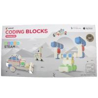Cubroid Coding Blocks Premium Kit
